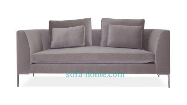 Ghế Sofa Phòng Làm Việc Picasso