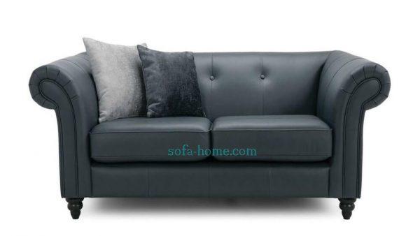 ghế sofa văng da Charme